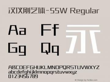 汉仪刚艺体-55W Regular Version 5.00图片样张