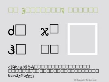 WP CyrillicB Normal 1.0 Wed May 12 14:51:52 1993 Font Sample