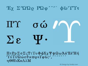 WP Greek Century Normal 1.0 Fri Sep 03 10:46:42 1993 Font Sample