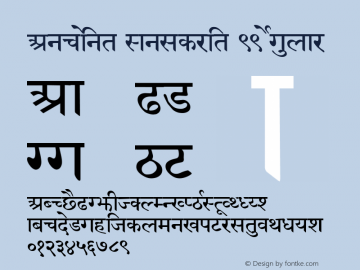 Ancient Sanskrit 99 Font Family|Ancient Sanskrit 99-Sans