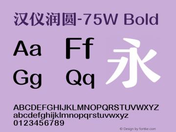 汉仪润圆-75W Bold Version 5.00图片样张