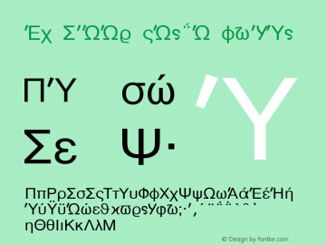 WP Greek Helve Normal 1.0 Fri Sep 03 10:51:29 1993 Font Sample