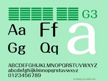 系统字体 粗体 G3 11.0d59e1 Font Sample