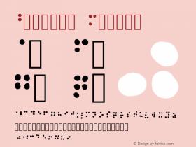 Braille Medium Version 001.000 Font Sample