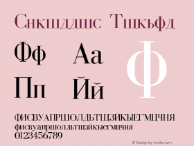 Cyrillic Normal Version 001.000 Font Sample