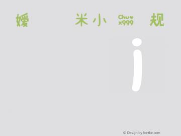 嫒瞳-甜甜糯米小可爱 常规 Version 1.00 January 18, 2014, Liaik release图片样张