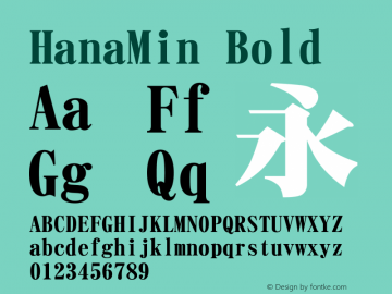 HanaMin Bold Version 1.00 Font Sample