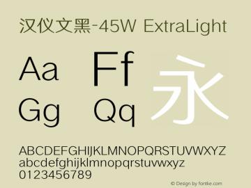 汉仪文黑-45W ExtraLight Version 5.00图片样张