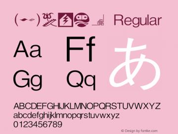 (환)클립아트 Regular HAN Font Conversion Ver 1.0 by Art-Woder Font Sample