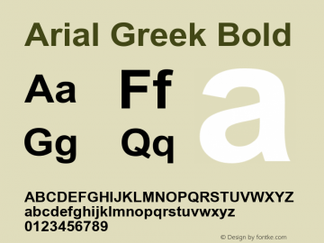 Arial Greek Bold Version 1.1 - April 1993 Font Sample
