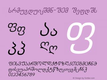 Chveulebrivy-ITV Italic 1.000 Font Sample