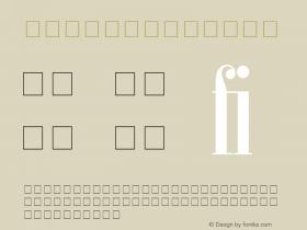 Arsis Regular 001.000 Font Sample