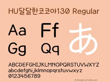 HU달달한코코아130 Regular Version 1.00 Font Sample