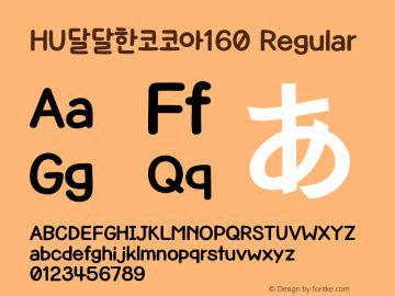 HU달달한코코아160 Regular Version 1.00 Font Sample