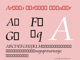 Aramis (Trial) Regular Version 1.03 - TRIAL VERSION - Font Sample
