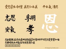 VTMeiOrnaments Regular Macromedia Fontographer 4.1.2 3/13/96 Font Sample