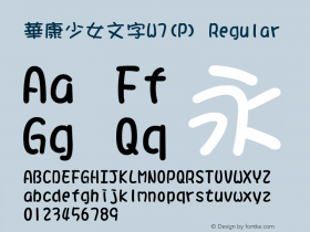 華康少女文字W7(P) Regular 1 July., 2000: Unicode Version 2.00 Font Sample