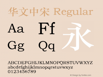 华文中宋 Regular Version 1.02 Font Sample