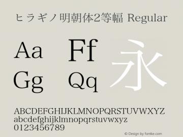 ヒラギノ明朝体2等幅 Regular 4.10 Font Sample