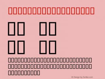 Script2demo Normal Macromedia Fontographer 4.1.3 13.02.2001 Font Sample