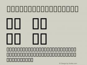 serious4b Regular 2001; 1.0, initial release Font Sample