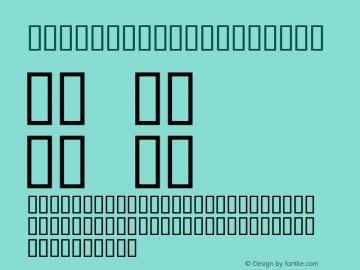 Airplane KT Regular Macromedia Fontographer 4.1J 01.12.23 Font Sample