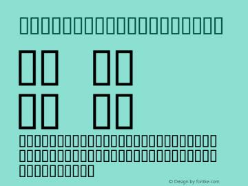 Airplane AL Regular Macromedia Fontographer 4.1J 01.12.23 Font Sample