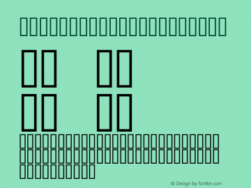 gtinformat KT Regular Macromedia Fontographer 4.1J 01.12.23图片样张