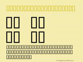 Premiers Mots Script Macromedia Fontographer 4.1.5 19/12/98 Font Sample