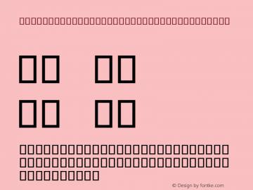 Ipa-samm Uclphon1 SILManuscript Bold Altsys Fontographer 4.0.3 1/14/94 Compiled bTTFON - SIL Encore Font Compiler 05/09/95 12:22:18图片样张