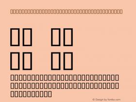 Ipa-samm Uclphon1 SILManuscript Regular Altsys Fontographer 4.0.3 1/14/94 Compiled bTTFON - SIL Encore Font Compiler 05/09/95 12:22:29 Font Sample