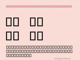 Ipa-samm Uclphon1 SILManuscript Bold Italic Altsys Fontographer 4.0.3 1/19/94 Compiled bTTFON - SIL Encore Font Compiler 05/09/95 12:22:23 Font Sample