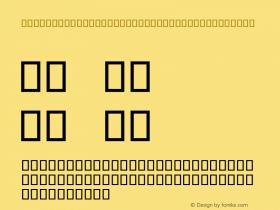Ipa-samm Uclphon1 SILManuscript Italic Altsys Fontographer 4.0.3 1/14/94 Compiled bTTFON - SIL Encore Font Compiler 05/09/95 12:22:26 Font Sample