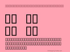 Ipa-samd Uclphon1 SILDoulosL Regular Altsys Fontographer 4.0.3 1/13/94 Compiled bTTFON - SIL Encore Font Compiler 05/09/95 12:20:48 Font Sample