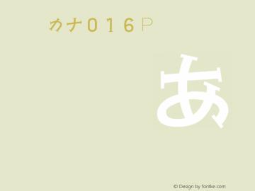 id-カナ016P Regular 4.00图片样张