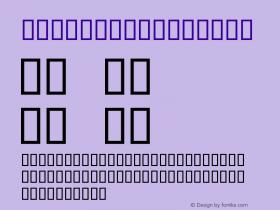 serious1 Regular 2001; 1.0, initial release Font Sample