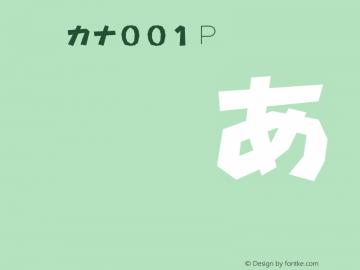 id-カナ001P Regular 4.01图片样张