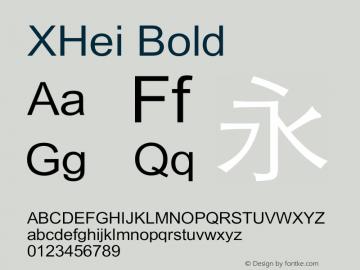 XHei Bold Version 6.0d4e1 Font Sample