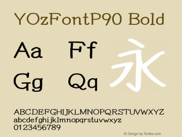 YOzFontP90 Bold Version 12.18 Font Sample
