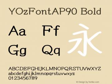 YOzFontAP90 Bold Version 13.0 Font Sample