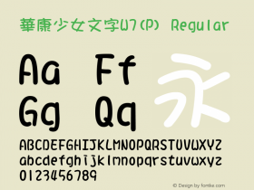 華康少女文字W7(P) Regular 1 Aug., 1999: Unicode Version 1.00 Font Sample