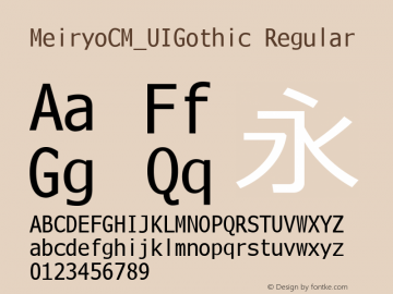 MeiryoCM_UIGothic Regular Unknown Font Sample