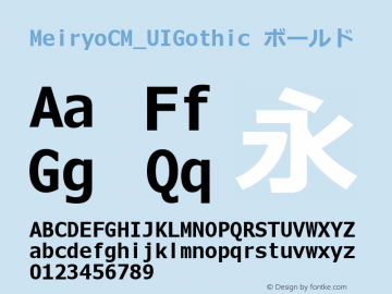MeiryoCM_UIGothic ボールド Version 5.00+ rev1 Font Sample