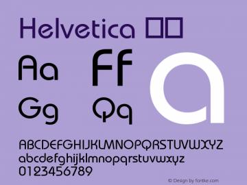 Helvetica 斜体 7.0d5e1 Font Sample