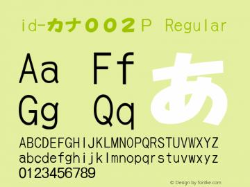 id-カナ002P Regular 2.01105图片样张