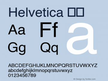 Helvetica 粗体 8.0d7e1 Font Sample