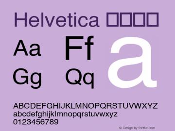 Helvetica 细伪斜体 8.0d7e1 Font Sample