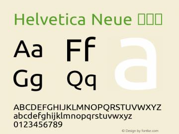Helvetica Neue 粗斜体 7.1d1e4图片样张