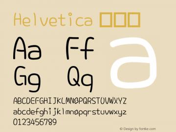 Helvetica 粗斜体 8.0d10e1 Font Sample