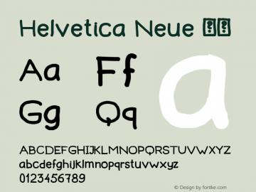 Helvetica Neue 中等 7.1d2e5图片样张